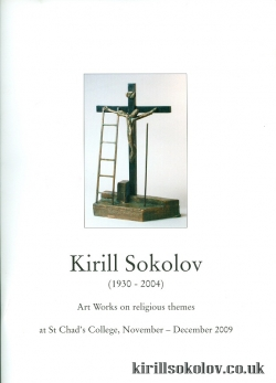 Kirill Sokolov (1930-2004) art work on religious themes