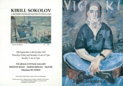 Kirill Sokolov. A contemporary Russian artist in England