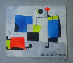 Two abstract figure and cube